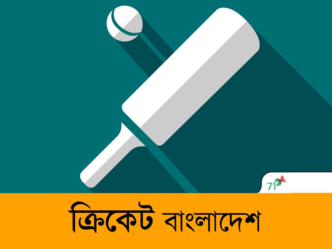 Cricket-bangladesh